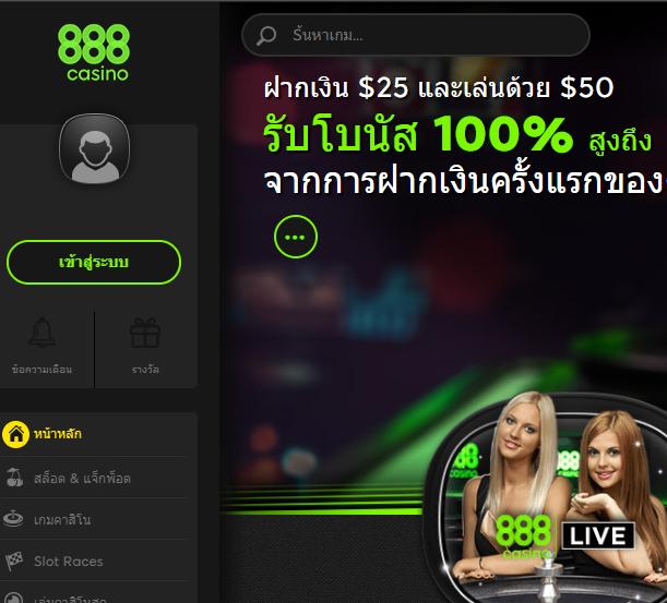 888casino.Com
