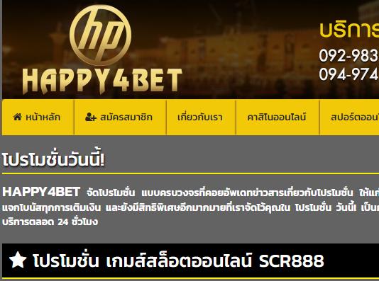 Happybet Com